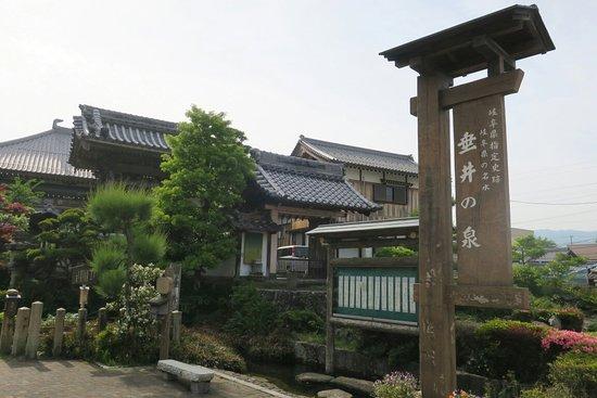 Tarui no Izumi