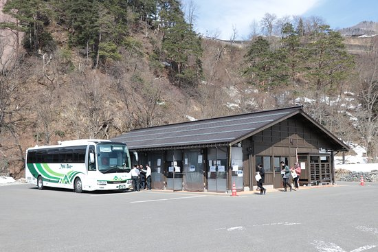 ‪Shirakawago Tourist Information Center‬