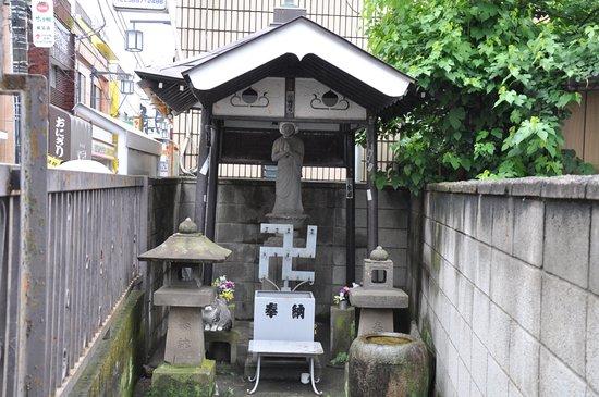 Oritsu Jizoson
