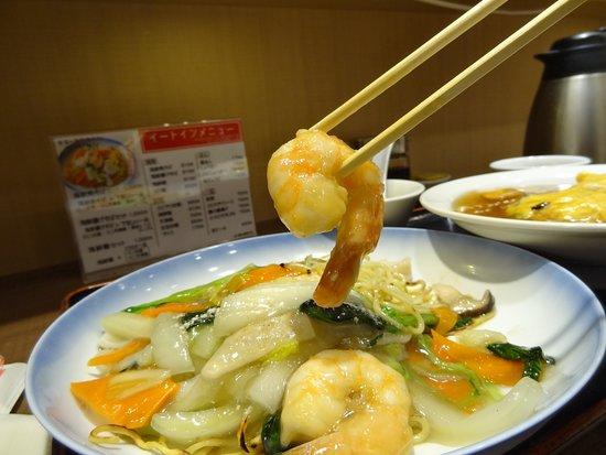 Foto de 551 Horai Umeda Daimaru Eat In Counter