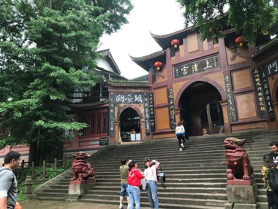 Mount Qingcheng: ShangqingKong