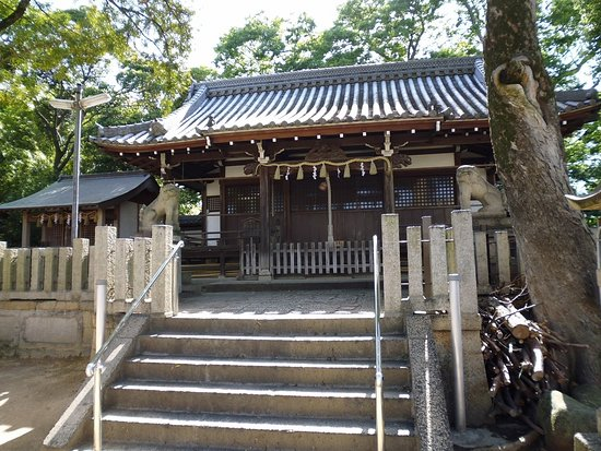 Kotai Shrine