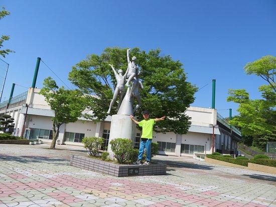 Myojin'ike Exercise Park