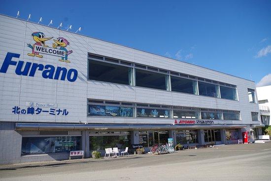 Sportpia Furano