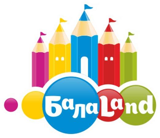 Tubeteika: На территории Тюбетейки есть отдельный детский город Балалэнд, Вход на детскую площадку 300с