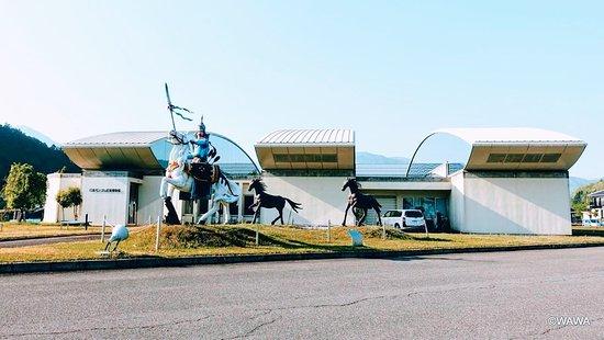 日本モンゴル民族博物館 兵庫県...
