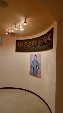 Bilde fra Kitajima Saburo Memorial Museum