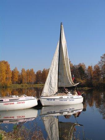 Zdjęcie Chelyabinsk Oblast