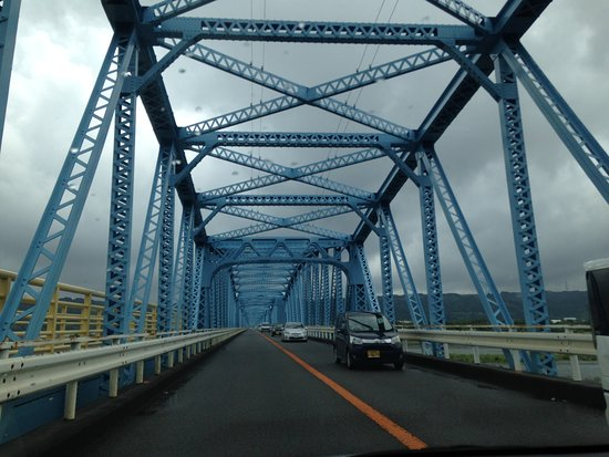 Oigawa Bridge