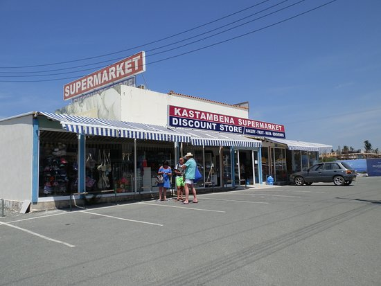 Cynthiana Beach Hotel: Supermarket nearby