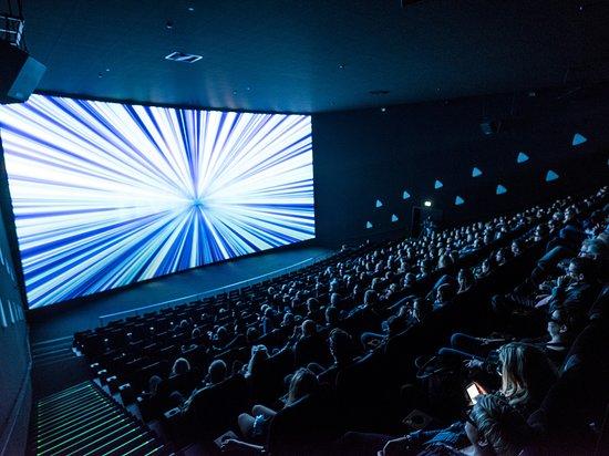 KITAG CINEMAS Cinedome