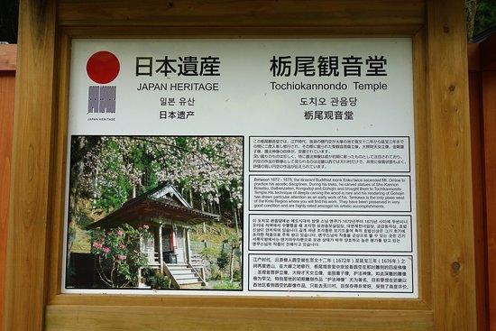 天川村, 奈良県, 日本遺産なのも当然