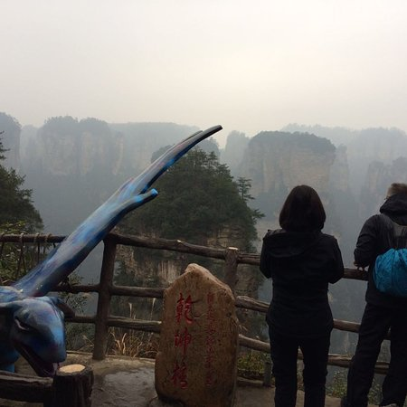 China Top Trip - Zhangjiajie Travel Club