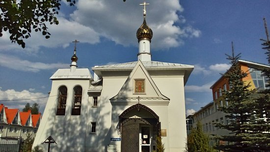 Ivanovo, Russia: Храм Прибавления ума