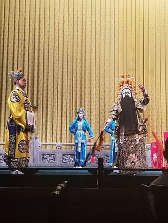 Liyuan Theatre: Death of Yu Ji