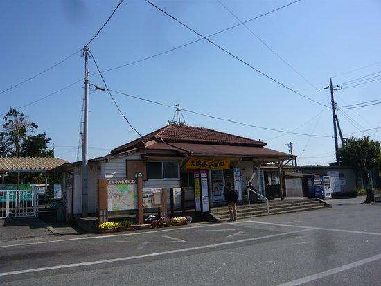 Kominato Tetsudo - Railway: Local station
