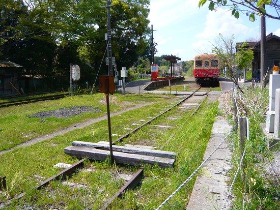 Kominato Tetsudo - Railway: Very end of the railway