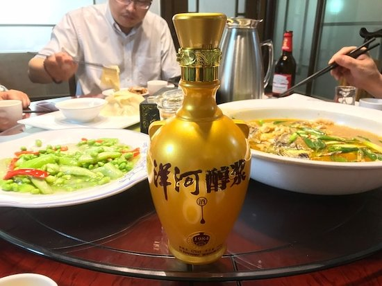 Suqian, China: local liquer 43℃