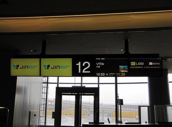 Jin Air: 12番ゲートより出発