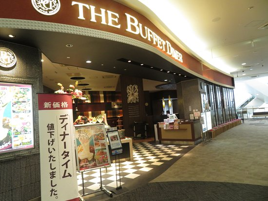 The Buffet Diner Kobe Kita: Main entrance on second floor food court