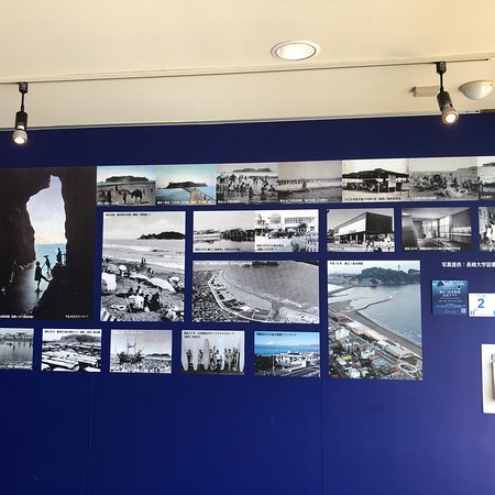 Enoshima Aquarium: 江の島の歴史がわかりました。