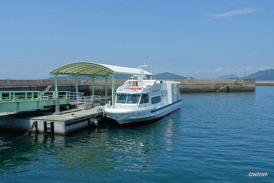 Awashima Kisen