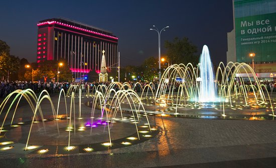 Crowne Plaza Krasnodar - Centre照片
