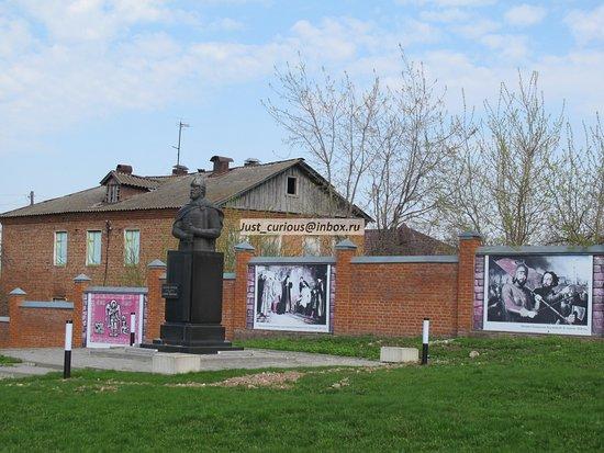 Monument to Dmitriy Pozharskiy