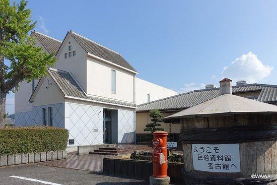 Mitoyo City Takumacho Folk Museum