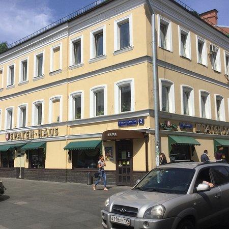 Pasternak's House