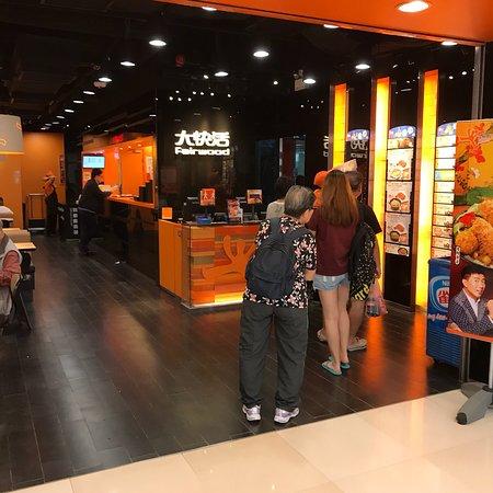 The Laguna Mall: Laguna shopping
