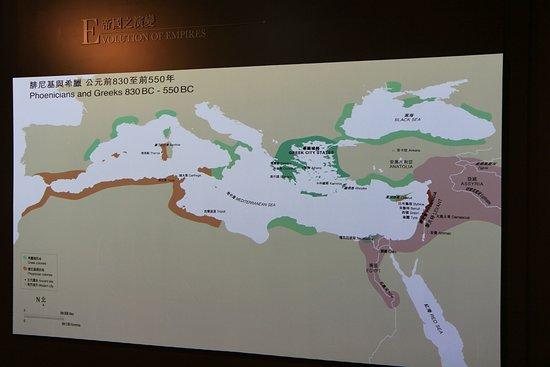 Hong Kong Tarih Müzesi: Assyrians and Alexander exhibition 900 to 300 BC