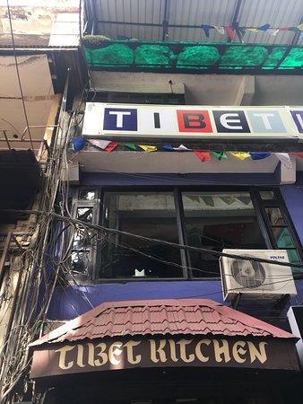 The entrance to Tibet Kitchen