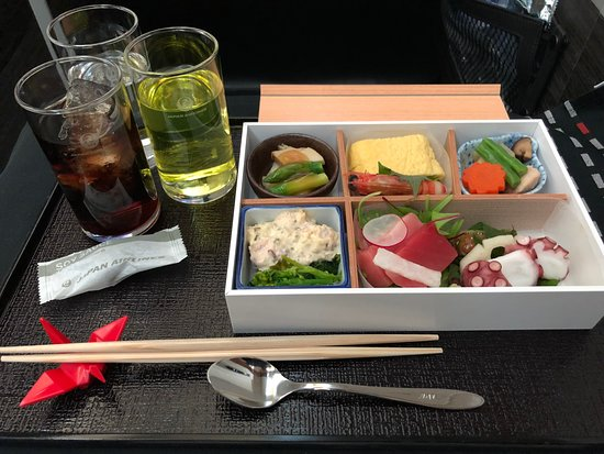 Japan Airlines (JAL): My starter of lunch