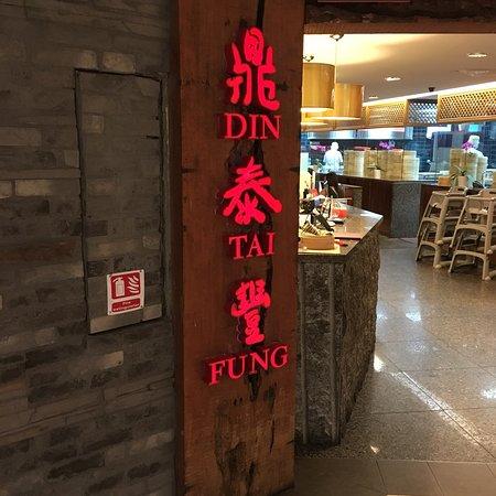 Din Tai Fung Φωτογραφία