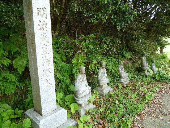Shiya no Gozensui
