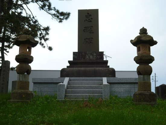 Ikuta Yorozu Monument and Tombstone