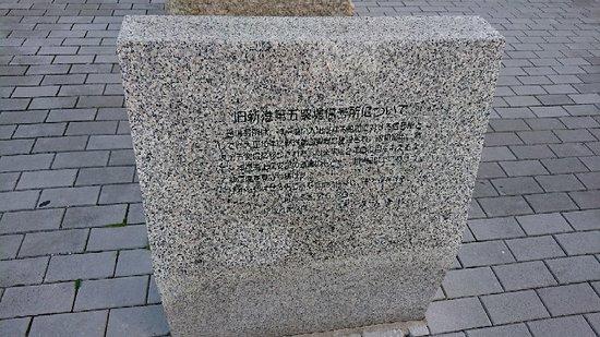 Kobe, Japan: 旧新港第5突堤信号所