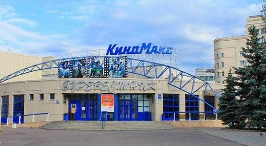 Kinomaks - Burevestnik