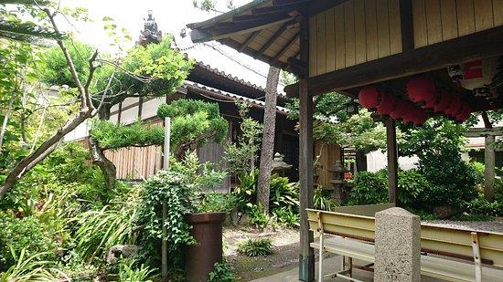 Wakayama, Japonya: 安養寺