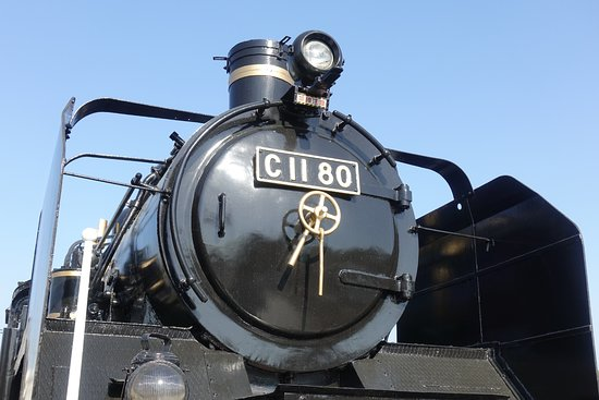 C1180 Type Locomotive