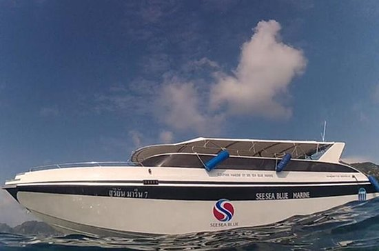 Private Speedboat Charters Phi Phi