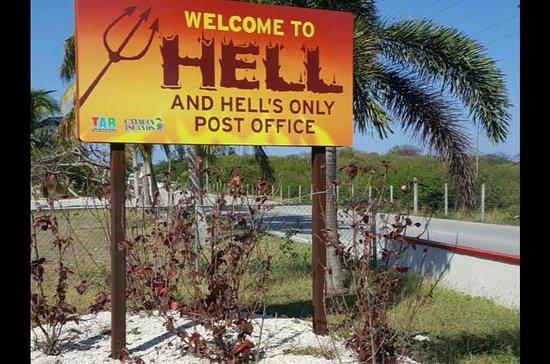 Visita infernal, compras y escapada...