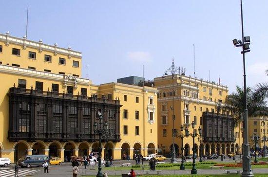 Full-Day Lima City Tour Plus Pachacamac...