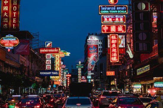 Voyage privé: Chinatown by Night...