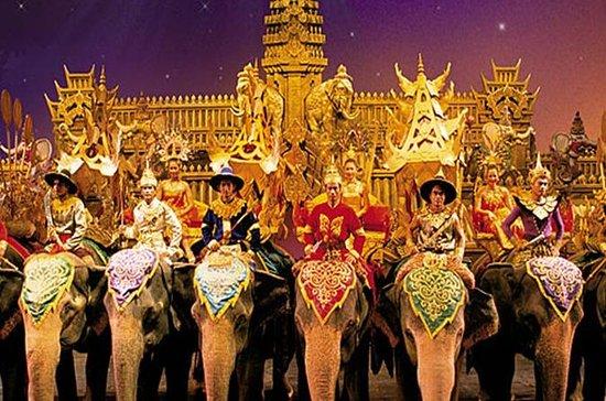 Phuket Fantasea Show with Buffet...