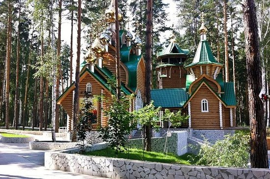 Verhaal over Nicholas II