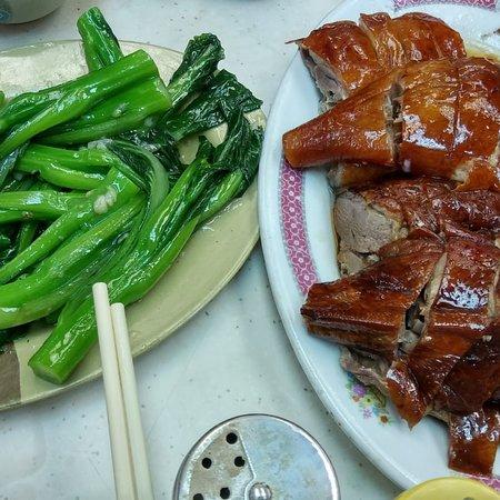 how to make hong kong congee