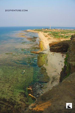 Quang Ngai Province, Vietnam: The beach from Thoi Loi mountain
