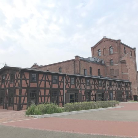 Handa Red Brick Building